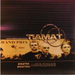 TIAMAT - skeleton skeletron LP
