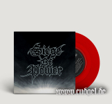SIEGE OF POWER - the cold room 7""