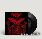 BLACK BLOOD INVOCATION - atavistic offerings to the sabbatic goat 7""