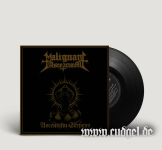 MALIGNANT ASCETICISM - ascensum serpens 7""