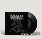 CORNIGR - shroud of satan / death trimorph 7""