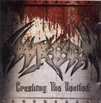 WASTEFORM - crushing the reviled CD