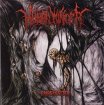 HUMAN MINCER - embryonized CD
