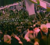 JAPANISCHE KAMPFHÖRSPIELE - bilder fressen strom CD