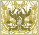 CARONTE - ascension DigiCD