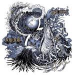 AHAB - the giant CD