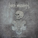 NAER MATARON - long live death DigCD