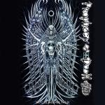 PROPHECY OF DOOM - total mind war CD