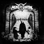 MEANS OF CONTROL - cena zbawienia CD