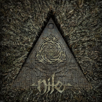 NILE - what should not be unearthed DLP