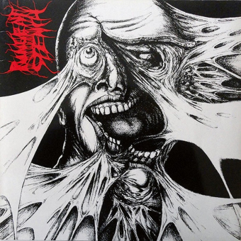 PUNGENT STENCH - first recordings DLP