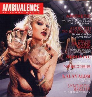 AMBIVALENCE - silicone music CD