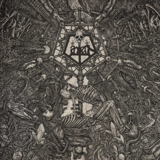 LANTERN - II: morphosis LP