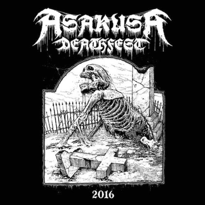 V.A. ASAKUSA DEATHFEST 2016 - sampler CD