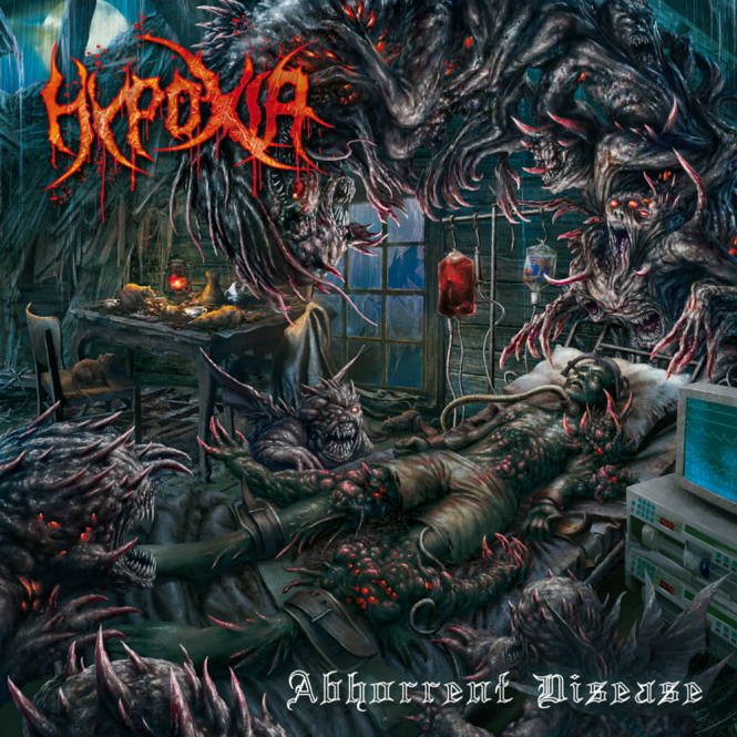 HYPOXIA - abhorrent disease CD